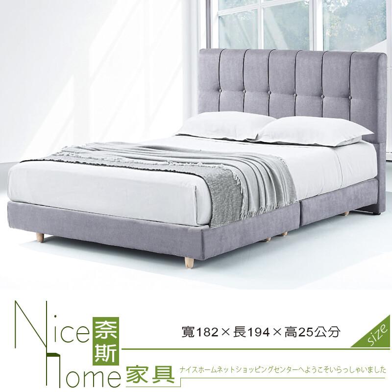 奈斯家具nice100-14-ht r06 6尺床底/灰布/不含床墊