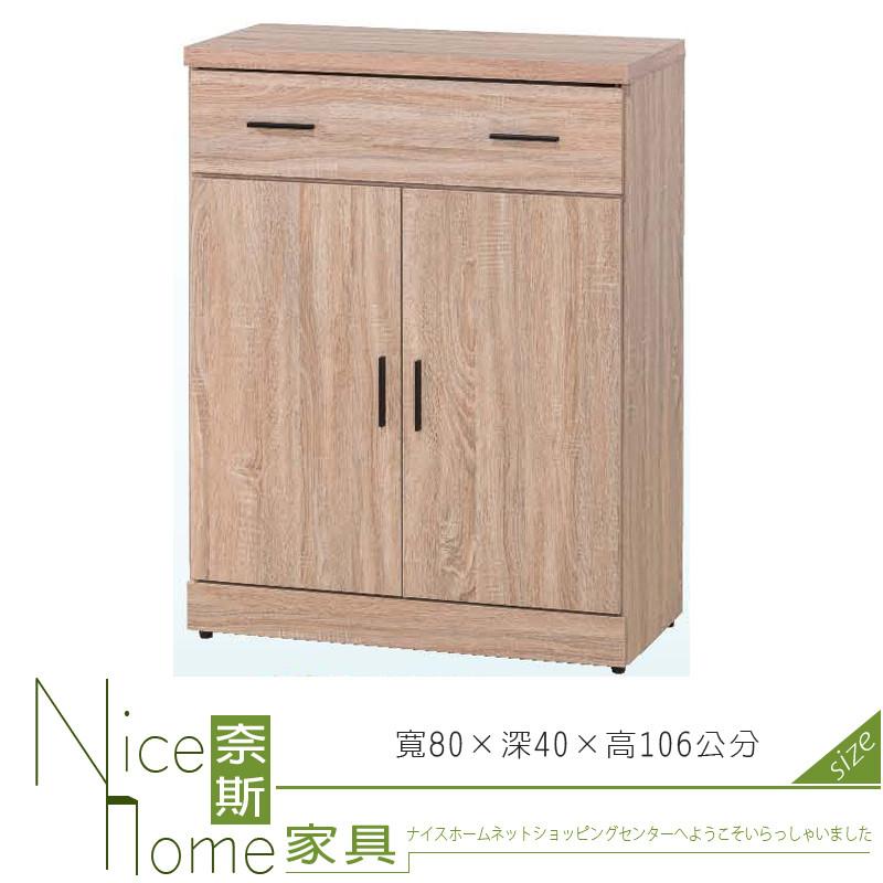 奈斯家具nice479-7-hf 原橡3尺鞋櫃(493)
