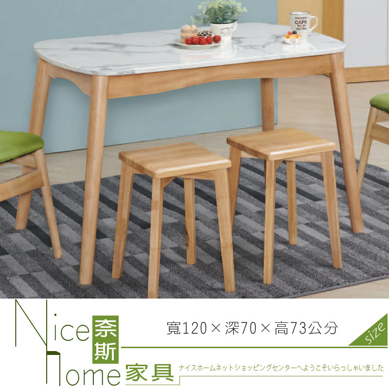 奈斯家具nice858-2-hj 慕奕4尺灰紋石餐桌
