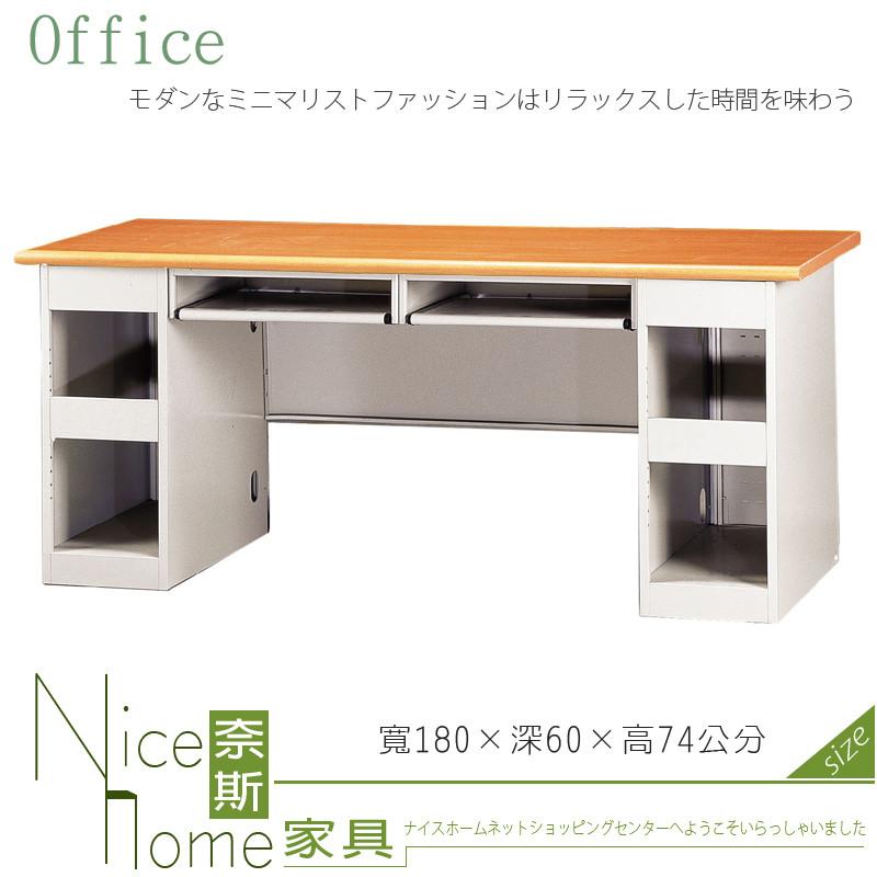 奈斯家具nice191-03-ho 木紋防盜筒雙人電腦桌