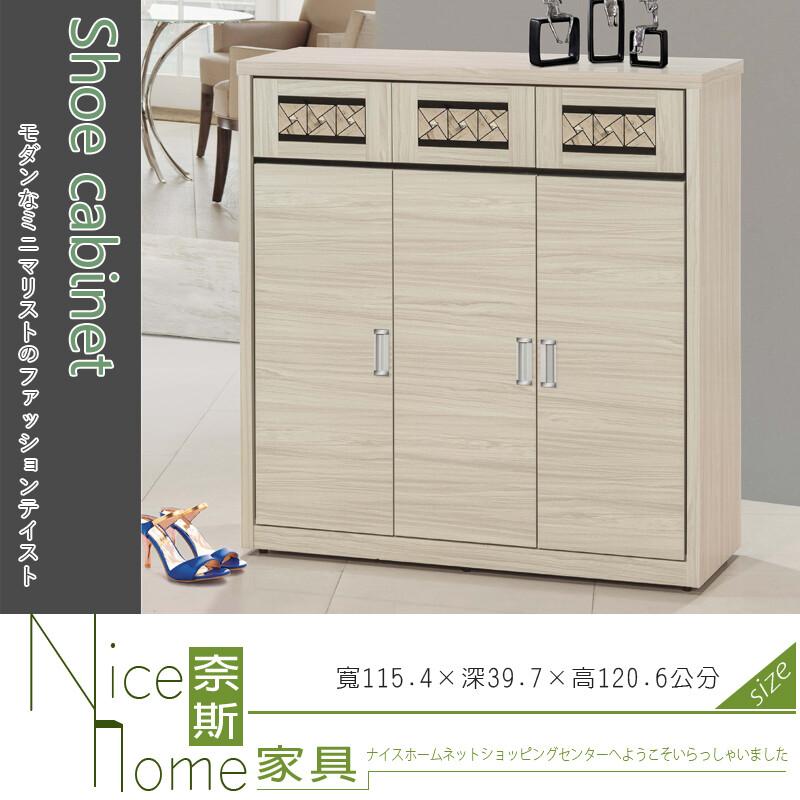 奈斯家具nice140-20-ha 水立方白雪杉4尺鞋櫃