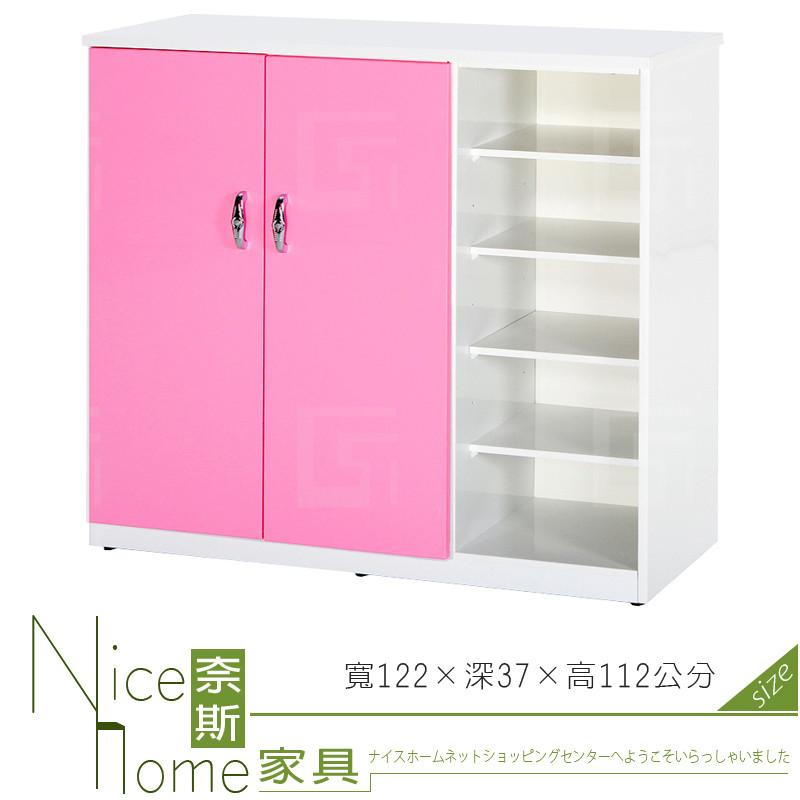 奈斯家具nice089-04-hx (塑鋼材質4尺開門右開放鞋櫃-粉/白色