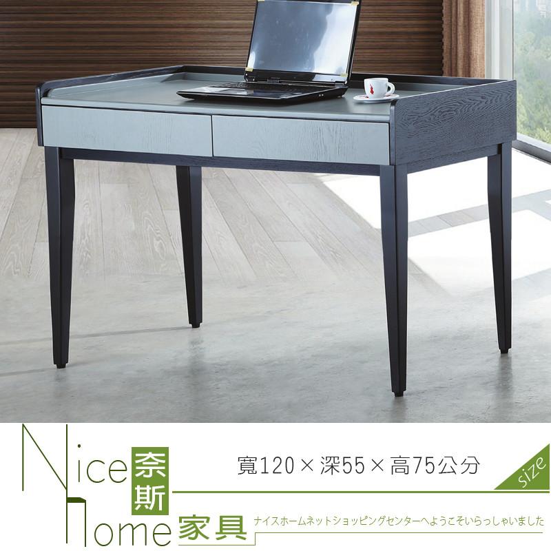 奈斯家具nice164-2-ht 布丁玄關/書桌