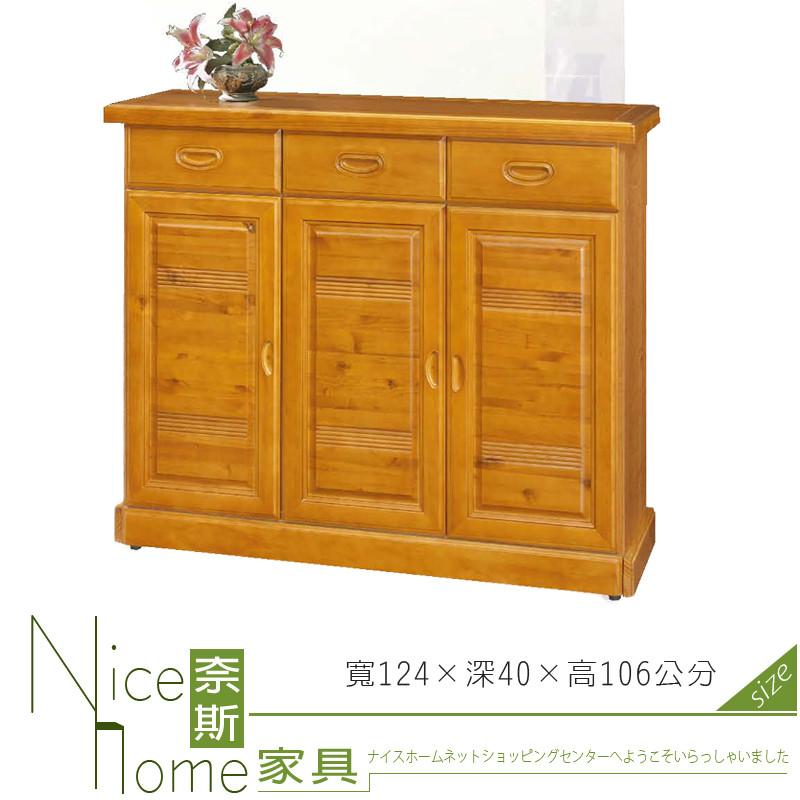 奈斯家具nice850-2-hf 紐松樟木4尺鞋櫃