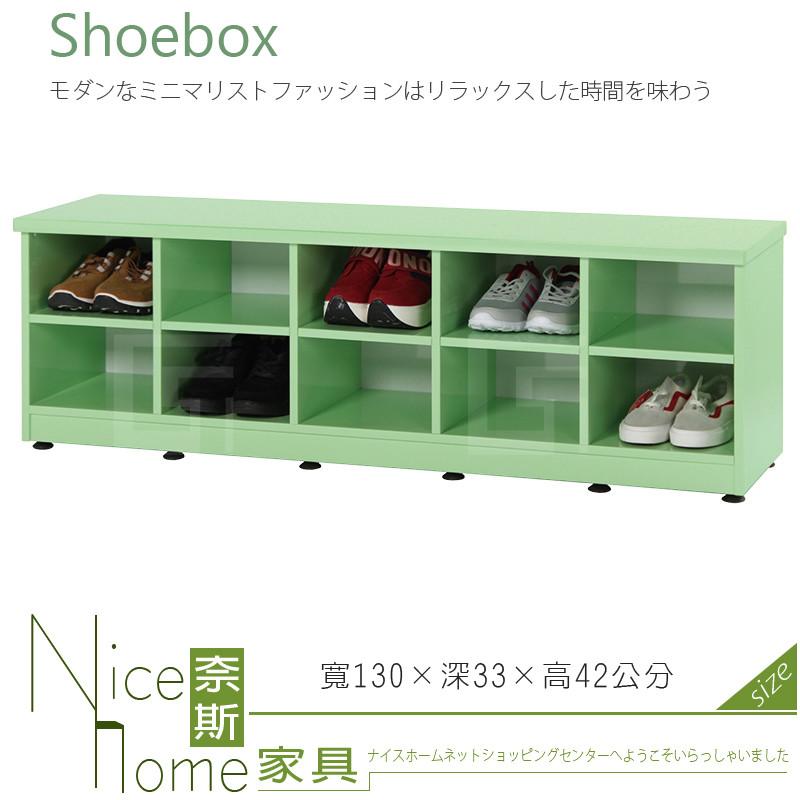 奈斯家具nice055-05-hx (塑鋼材質)兒童4.3尺座鞋櫃10格-綠色