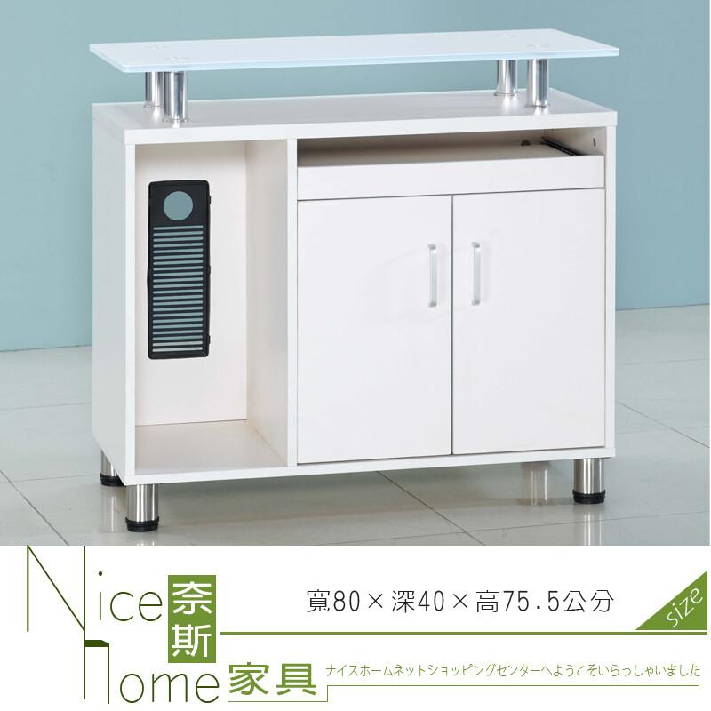 奈斯家具nice144-10-ha 烤漆白色側邊櫃