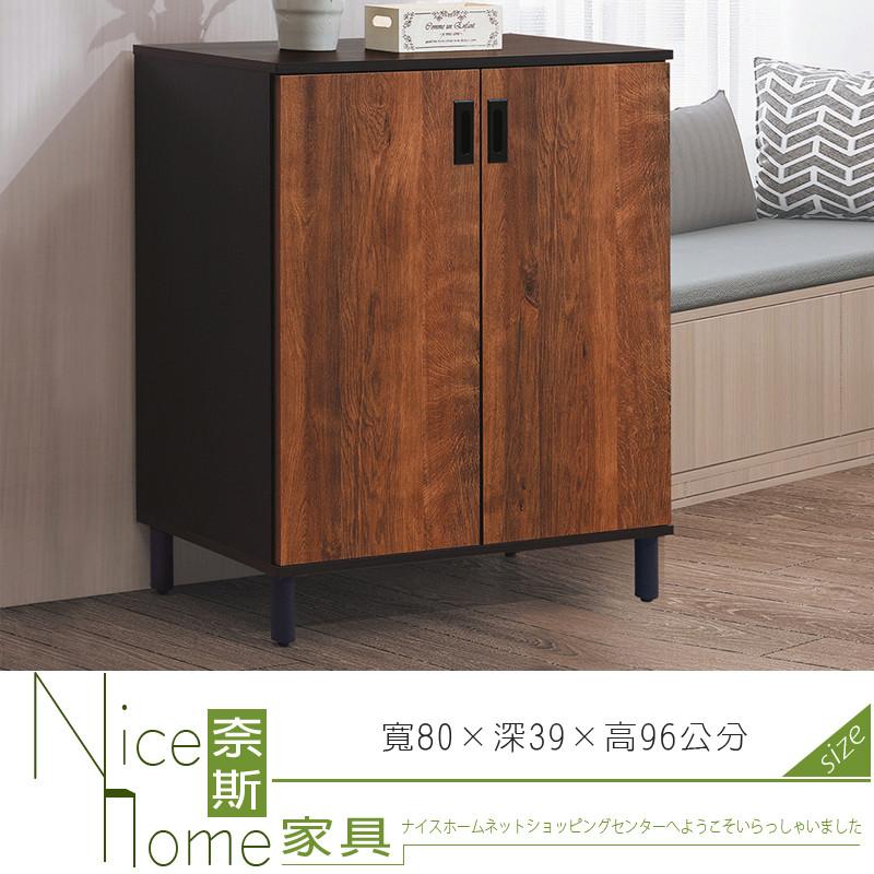 奈斯家具nice178-5-hl 卡斯特樟木3尺鞋櫃