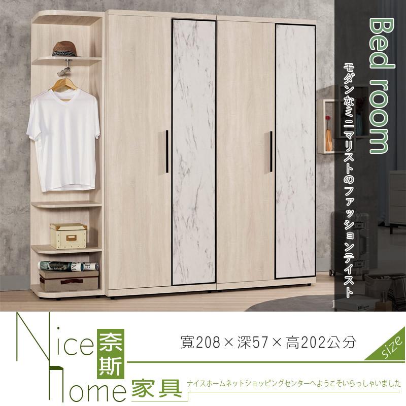 奈斯家具nice74-01-hp 丹妮拉6.9尺組合衣櫥/全組