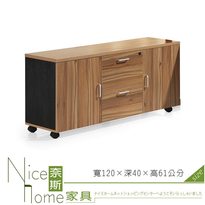奈斯家具nice608-7-hm 亞力斯側櫃
