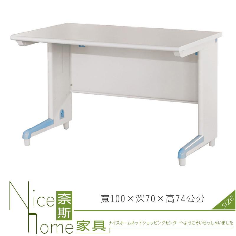 奈斯家具nice196-11-ho 辦公桌主桌