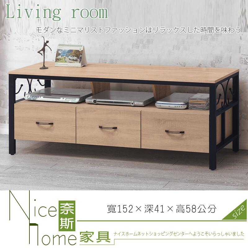 奈斯家具nice512-6-hl 原切5尺電視櫃