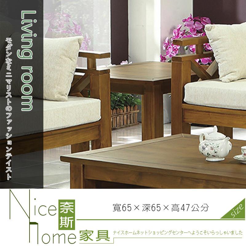 奈斯家具nice257-6-hm 9877小茶几
