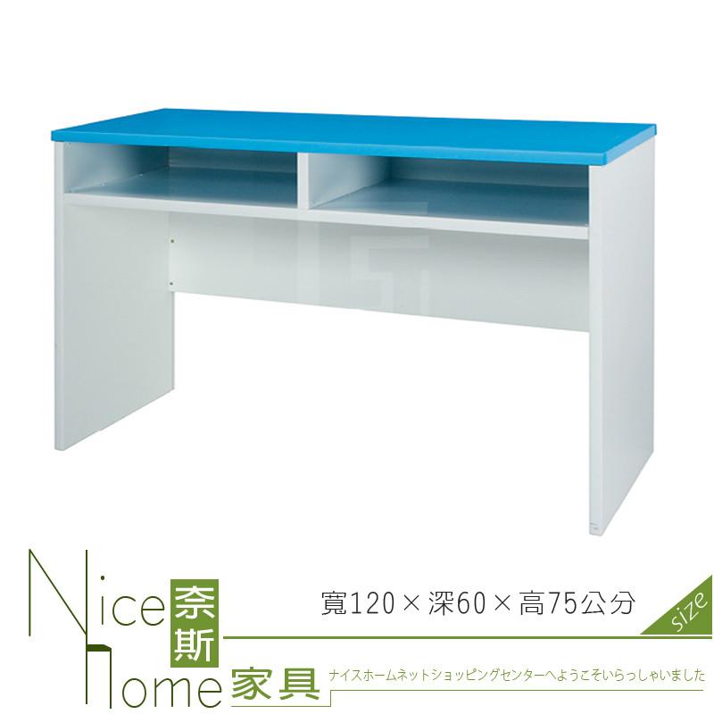奈斯家具nice223-10-hx (塑鋼材質)4尺加深書桌-藍/白色