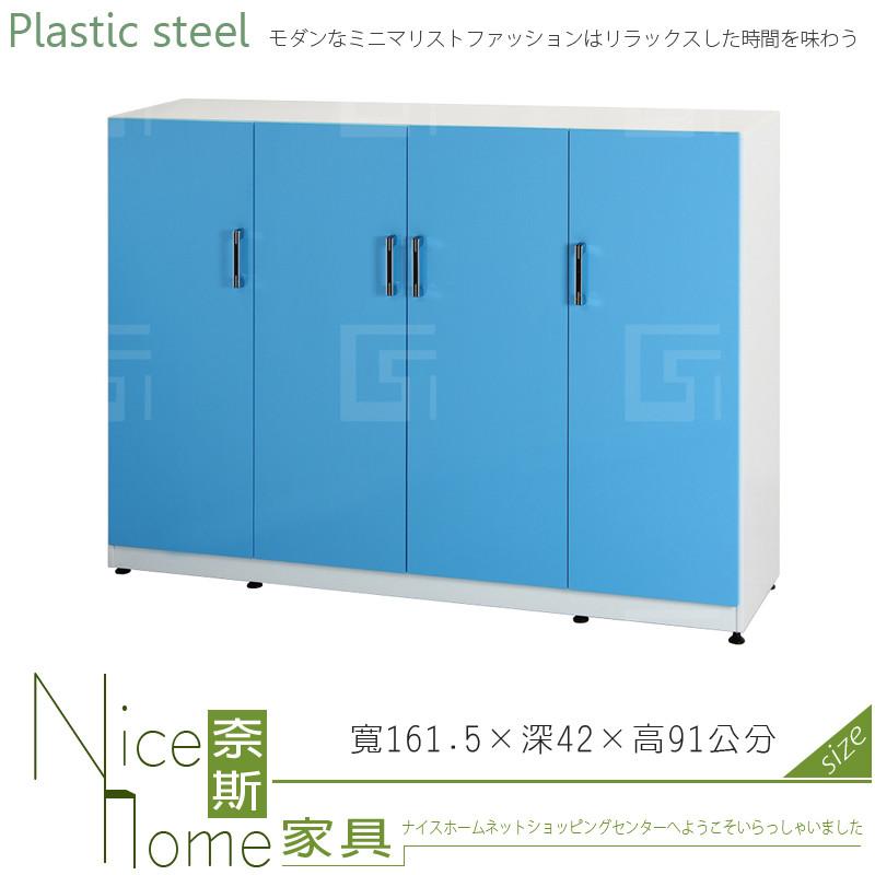 奈斯家具nice139-12-hx (塑鋼材質)5.3尺隔間櫃/鞋櫃/下座-藍/白色