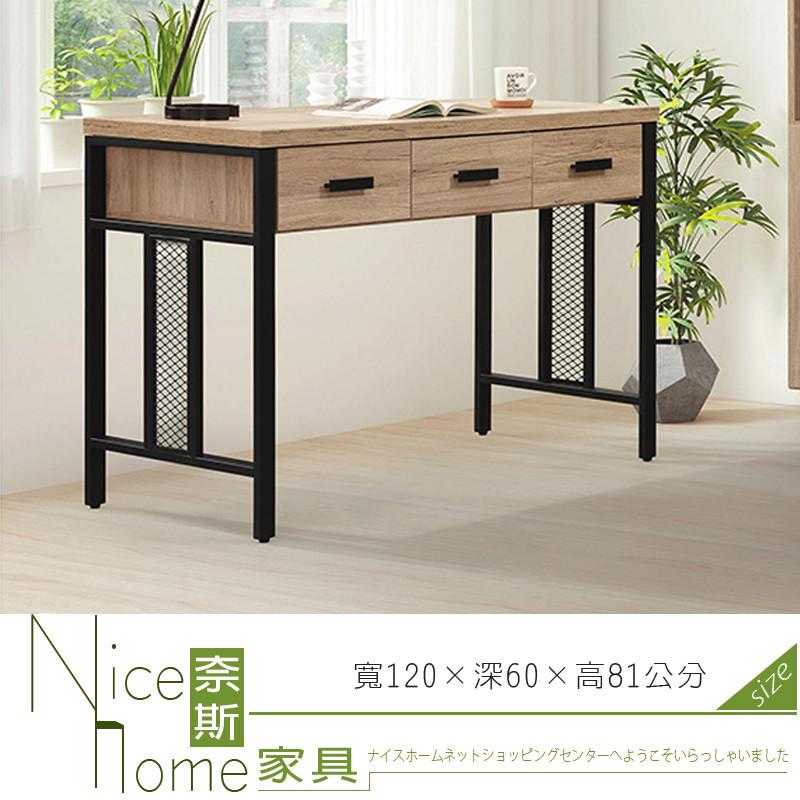 奈斯家具nice405-005-hg 橡木4尺書桌(t623)