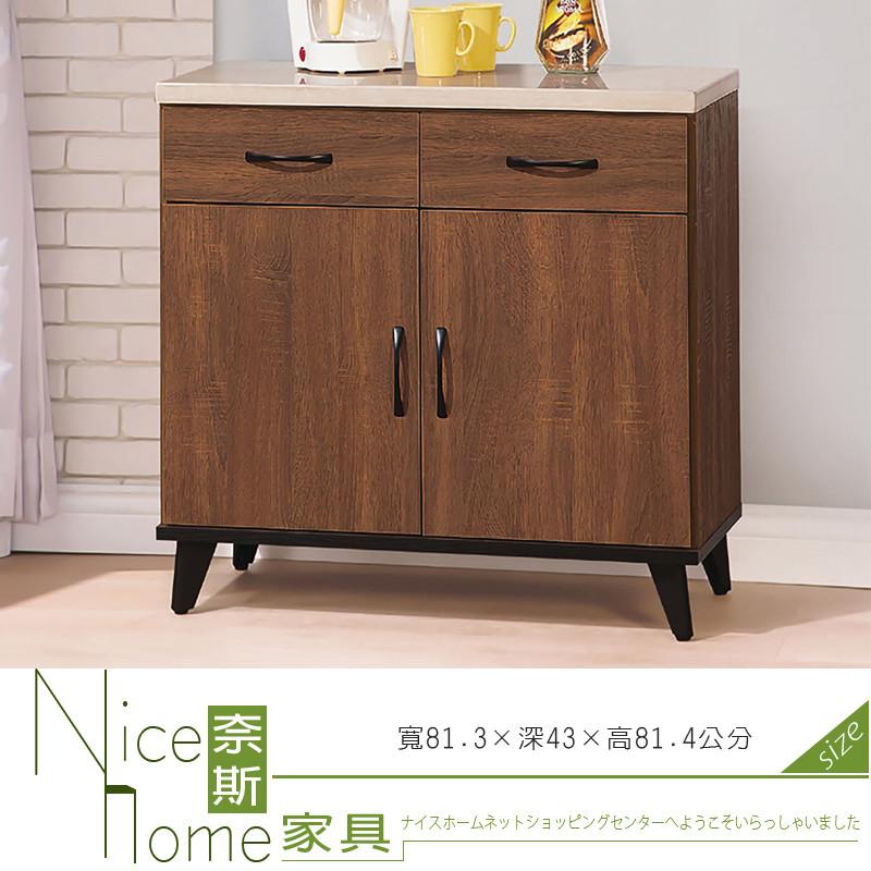 奈斯家具nice528-3-ht 喬伊淺胡桃2.7尺碗碟櫃/下座/餐櫃