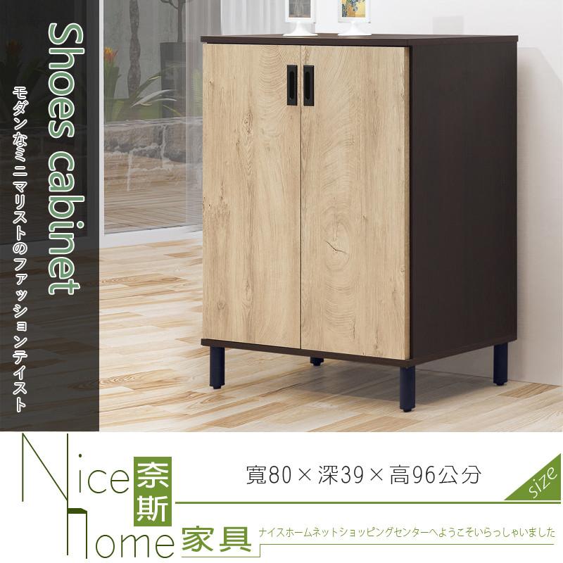 奈斯家具nice178-1-hl 卡斯特原切色3尺鞋櫃