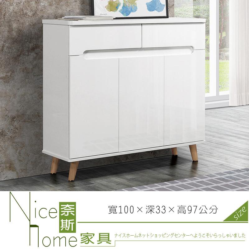 奈斯家具nice703-3-hj 羅亞爾3.3尺白色鞋櫃