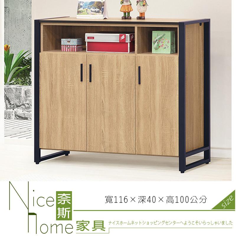 奈斯家具nice512-002-hg 鐵框原切4尺鞋櫃