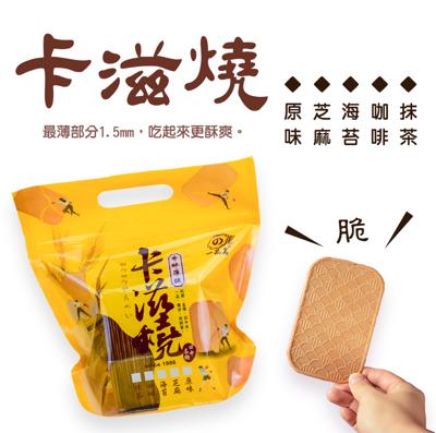 一品名煎餅卡滋燒 450g (蛋奶素) (3折)