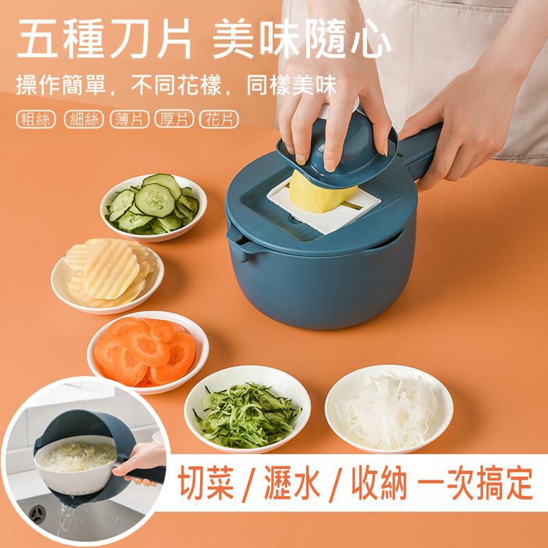 升級廚房十合一雙層多功能瀝水切菜刨絲器