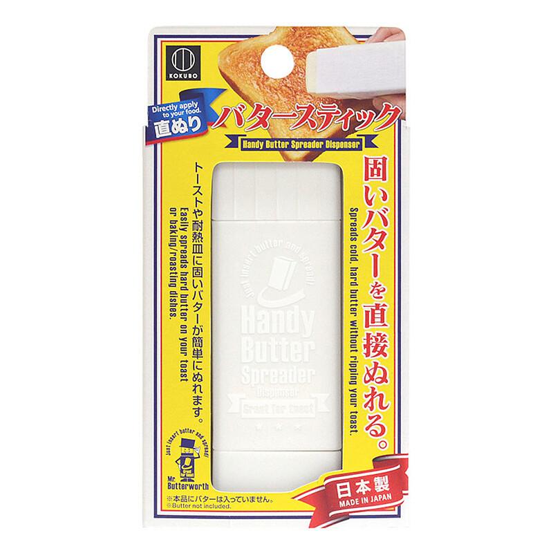 日本小久保kokubo奶油塗抹棒