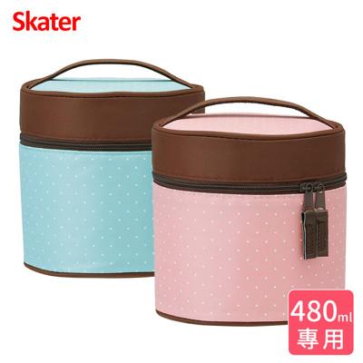 【Skater】超輕量真空雙層不銹鋼食物保溫罐專用提袋480ml (6.1折)