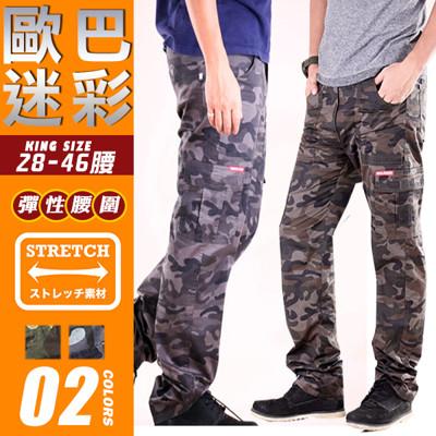二代歐巴迷彩!四季透氣工作褲 (彈力褲頭) (3.8折)