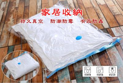 收納專家 真空壓縮收納袋(大) (1.6折)