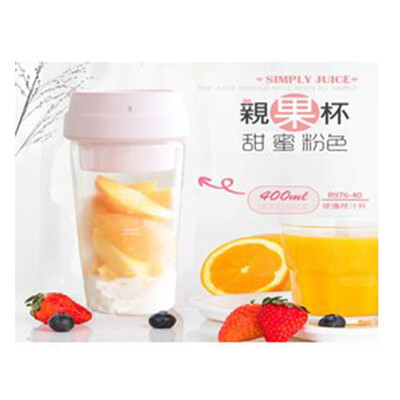 【Sohome】400ml隨行果汁杯/攜帶型迷你榨汁機/親果杯 R976-40 兩色可選 (6.6折)