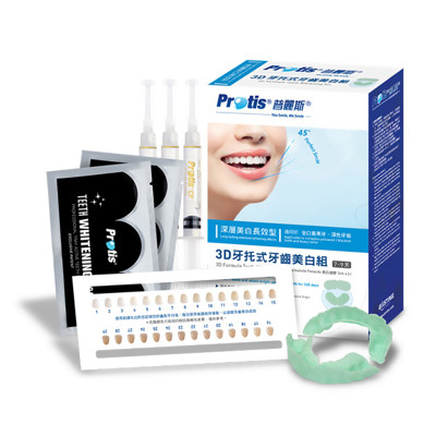 【Protis普麗斯】3D牙托式牙齒美白長效組 7-9天 (8.2折)