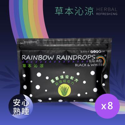 夜用加長型-安心熟睡衛生棉草本沁涼-彩虹雨點 (42cm/3片/包) (9.5折)