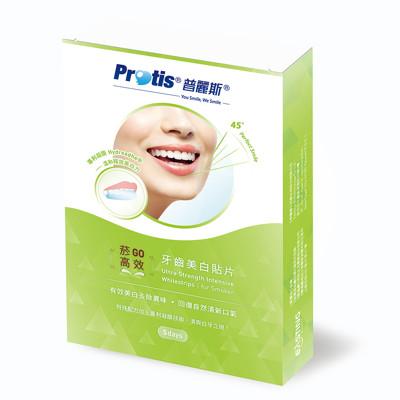 【Protis普麗斯】菸GO高效牙齒美白貼片(10片) (7.4折)