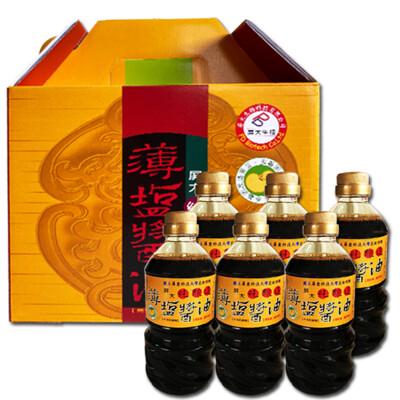 屏科大薄鹽醬油禮盒-(6罐/箱) [免運] (7.1折)