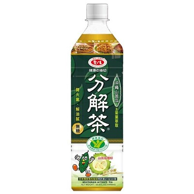 愛之味健康油切分解茶1000ml(12入) [箱購免運] (7.8折)
