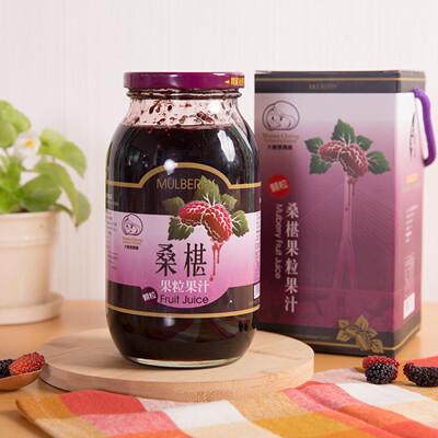 大樹張媽媽-桑椹果粒果汁1100g (7.2折)