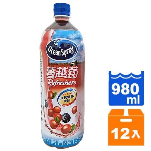 優鮮沛蔓越莓綜合果汁980ml (12瓶/箱)