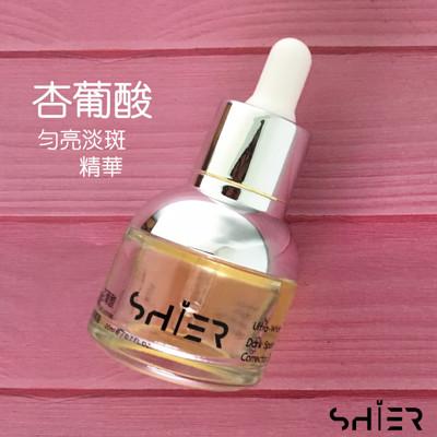 SHIER 杏葡酸勻亮淡斑精華 (3.3折)