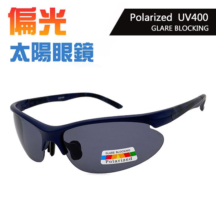 mit運動偏光墨鏡  polaroid戶外墨鏡 抗uv400  騎行運動眼鏡 登山太陽眼鏡 專業戶外