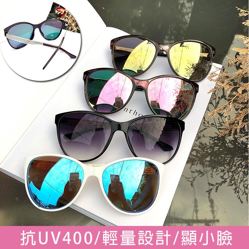 簡約歐美墨鏡/太陽眼鏡  時尚流行墨鏡 100%抗uv400 檢驗合格