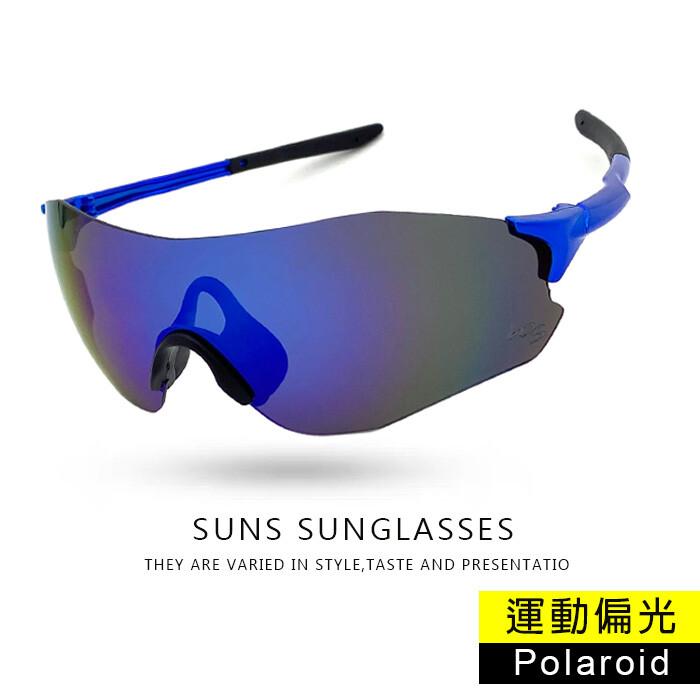 revo電鍍 偏光運動眼鏡 輕質量強化偏光鏡片 抗uv (藍框/revo藍)