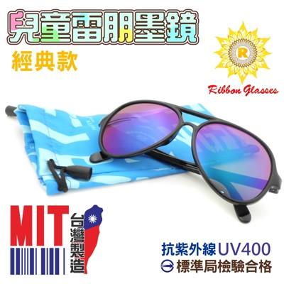 兒童太陽眼鏡  雷朋經典款 (3.2折)
