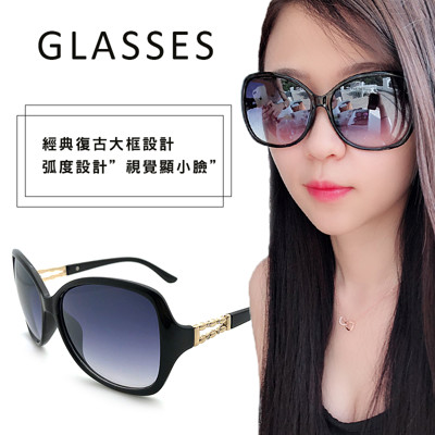 經典復古大框墨鏡 顯小臉 鑲鑽造型陽眼鏡 高貴時尚優雅 抗uv400 標準局檢驗合格 (4.9折)