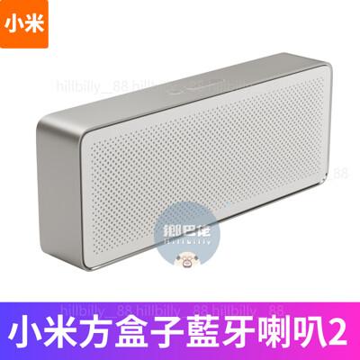 【官方正品】小米方盒子喇叭2 小米喇叭 隨身喇叭 小米方盒子 小米隨身藍牙喇叭 藍芽音箱 可插音源線 (6.3折)