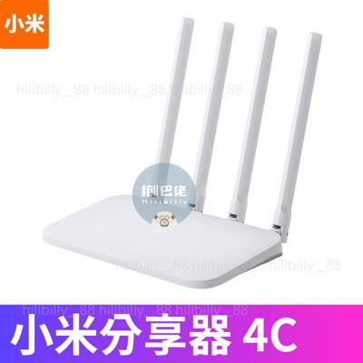 【官方正品】小米路由器4C 小米 路由器 2.4G Wifi 基地台 分享器 放大器 強波器 網路 (5.8折)