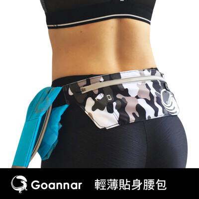 【運動兼防疫】 超薄隱形 防水運動腰包 口罩收納包 (8折)