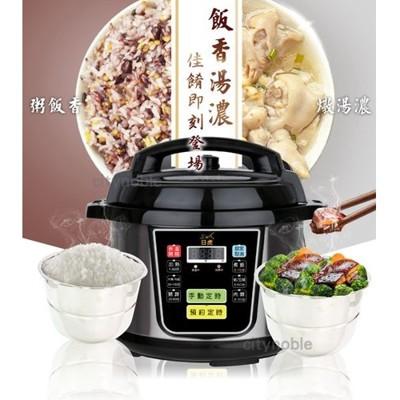 日虎微電腦壓力鍋6L (不銹鋼內鍋) /萬用鍋/電子鍋 (7.4折)
