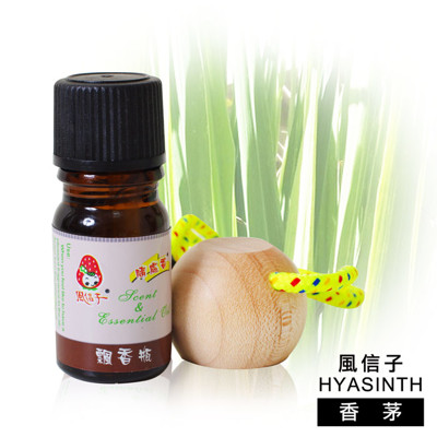 風信子HYASINTH系列 專利香精油芳香/飄香瓶 (4.2折)