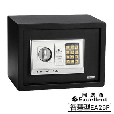 阿波羅 Excellent 電子保險箱 EA25P (智慧型) (5.2折)