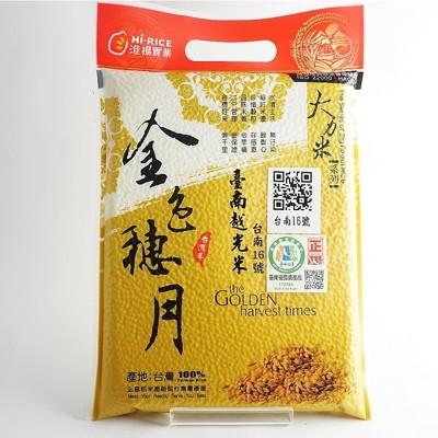 [台南16號台南越光米]金色穗月-1.2kg(買三送一) (7.9折)